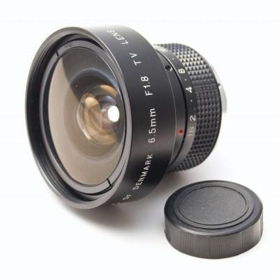 super-wide-angle-lens