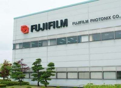 fuji_factory