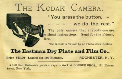 kodak-you-press