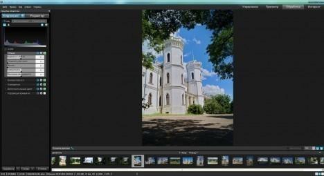 как обрезать фото в acdsee pro 6