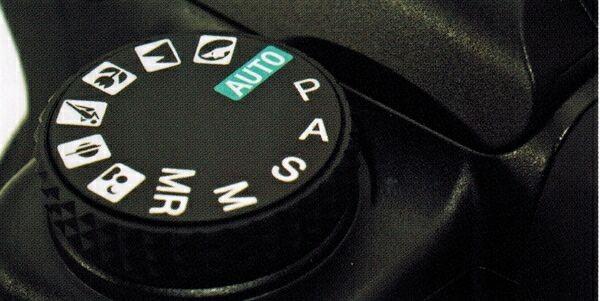 диск выбора на цифровой камере