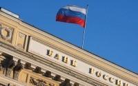 ЦБ хочет «встряхнуть» экономику России