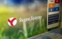 Яндекс создал новую версию для мобильных устройств