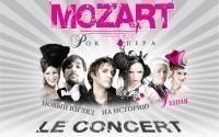 «Mozart L'Opera Rock – Le Concert» приезжает в Россию