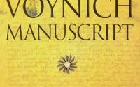 Таинственный «манускрипт Войнича» содержит скрытое послание?
