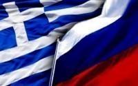 Начало торговой войны с Грецией