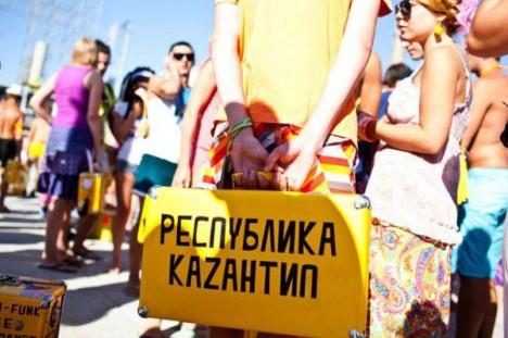 kazantip1