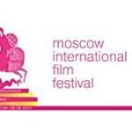 Показы Московского кинофестиваля