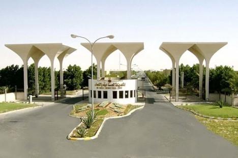province+of+Al-Ahsa