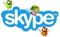 Вредоносное ПО разослано через Skype