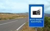В России появился новый знак на дорогах