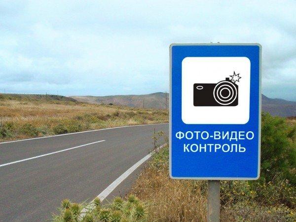 Знаки дорожного движения в картинках с названием