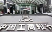 Выбран крупнейший банк мира