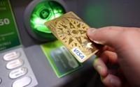 """Новые оповещения на банкоматах предотвращают """"съедание"""" карт клиентов"""