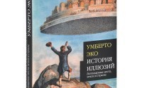Новинки книг 2013