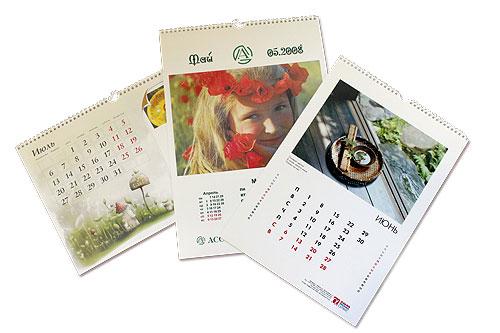 Типы календарей а