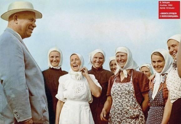 советские-женщины