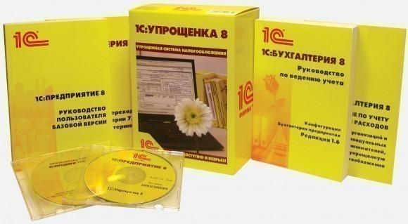 1C-Yproshenka8