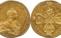 Самые дорогие царские монеты