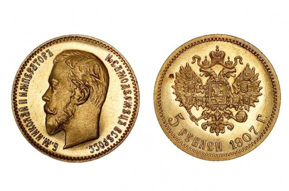 5 рублей 1907