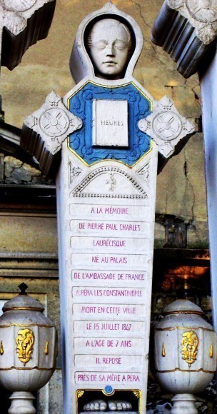 Pierre Leonard Laurécisque