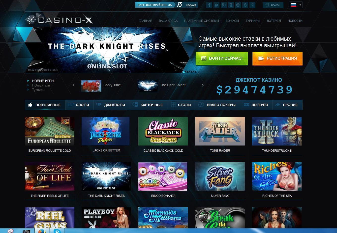 Сайту о казино онлайн виртуальное казино в украине