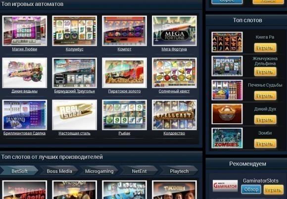 casino-russia