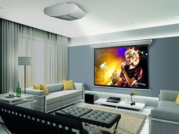 home_cinema_system