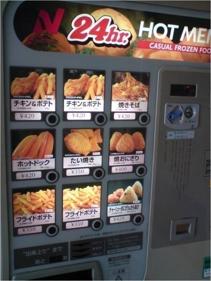 japan hot food