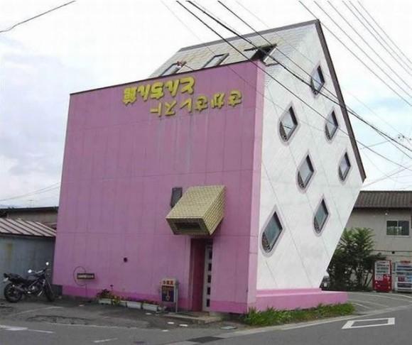japan_house