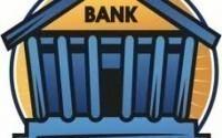 Как оформить кредит в интернете?