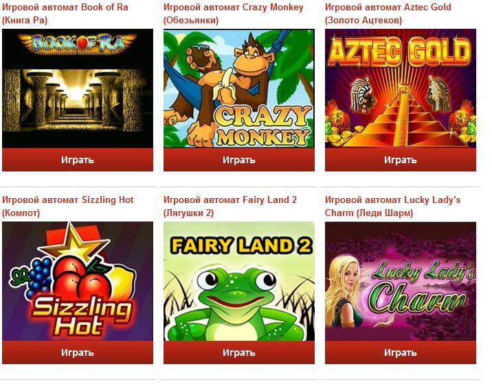 Inurl imgboard cgi игры онлайн бесплатно автоматы горячая линия игровые автоматы в спб 2012