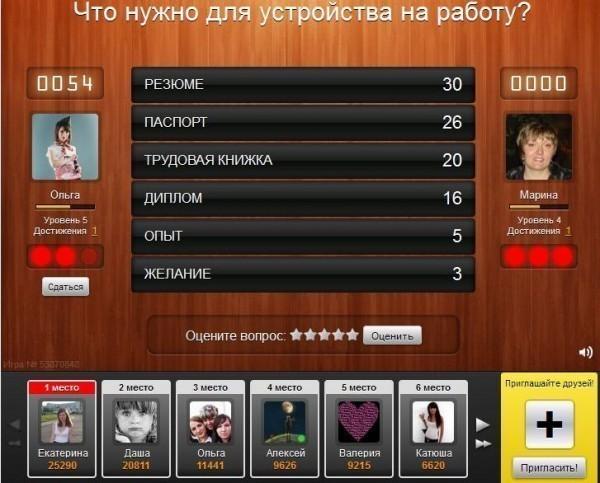 игра-100-к-1