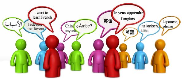 изучение-иностранных-языков