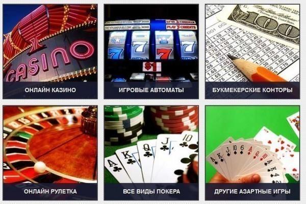 казинопулос