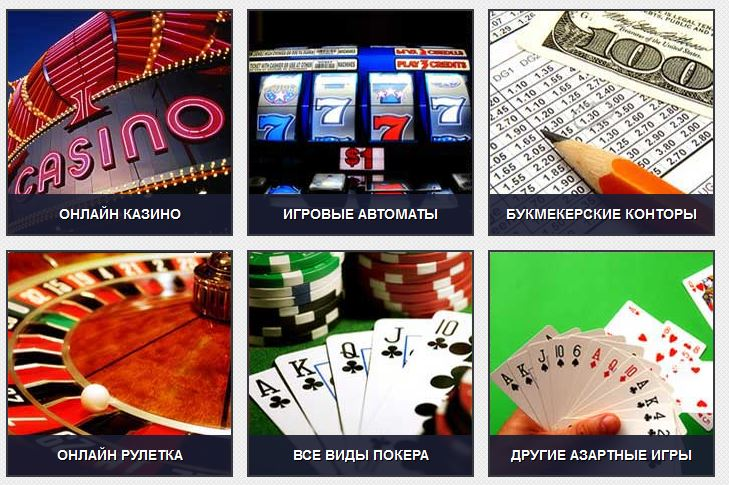 obigrat-virtualnoe-kazino
