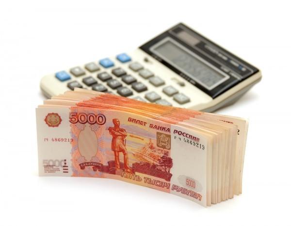 частный-кредит