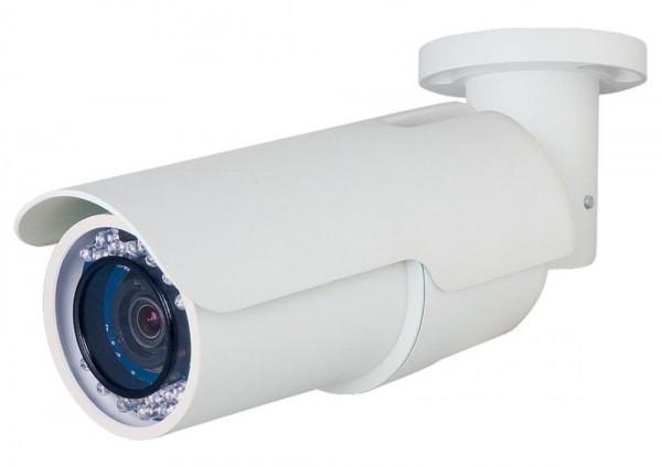IP-камера BEWARD