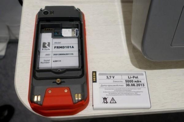 R-Style FRMD101A-3