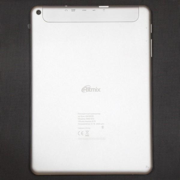Ritmix RMD-870-1