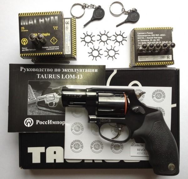 Taurus LOM-13-1