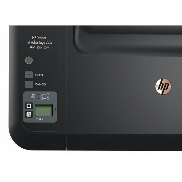 hp-deskjet-ink-advantage-2515-all-in-one-1