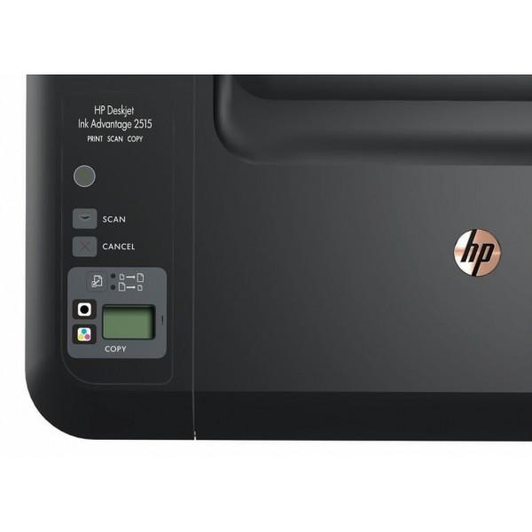 hp-deskjet-ink-advantage-2515-all-in-one-1
