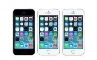Цены на новый iPhone 5 с