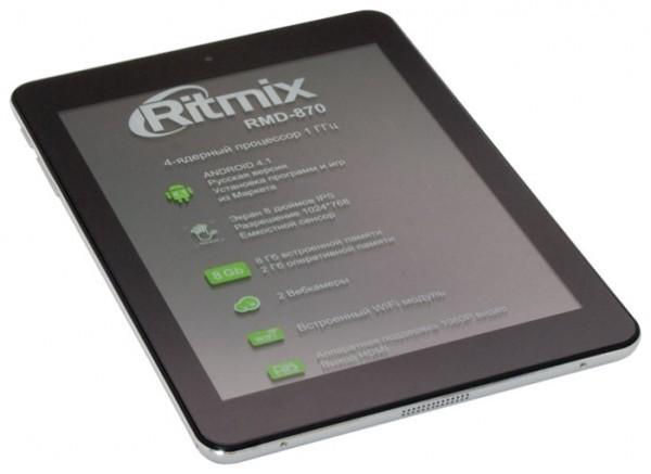 ritmix-rmd-870-1