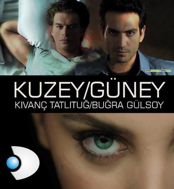 «Смотреть Кузей И Гюней На Русском Языке Все Серии» — 2011