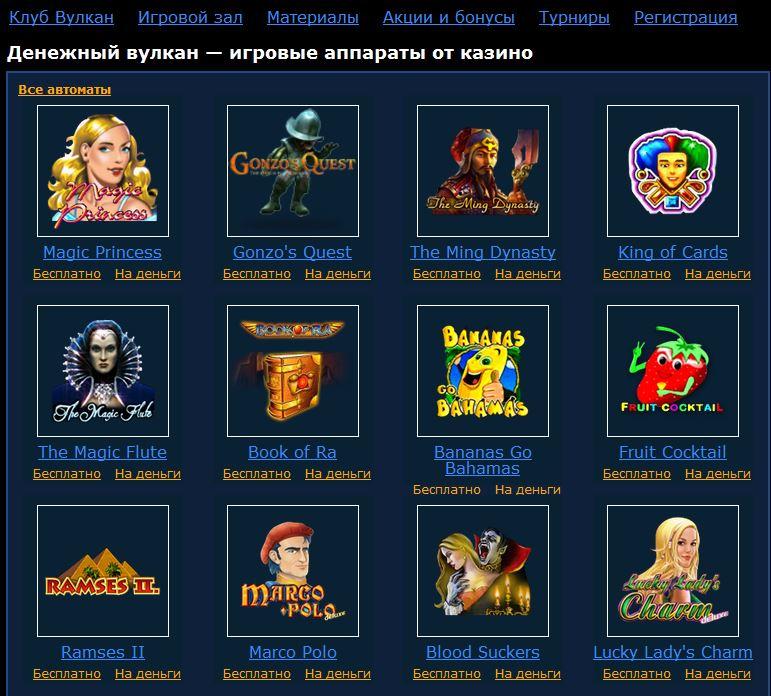 Азарт Слоты Игровые Автоматы - играть онлайн бесплатно Игры на Мой Мир