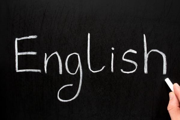 изучить английсктй