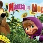 Российские мультфильмы для детей