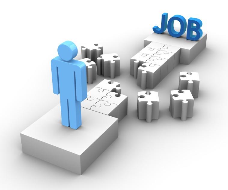 Найти работу